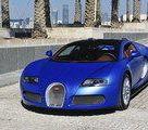 2009   2012 Bugatti Veyron Grand Sport  Top Speed
