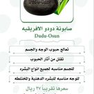 Pin By Ameer Almalike On Informations معلومات In 2020 Beauty Skin Care Routine Beauty Care Beauty Skin Care