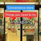 Convenience store Things in Japan
