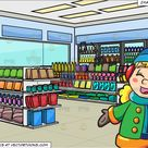 A Girl Singing Along To A Christmas Song Playing On Her Headphones and Inside A Convenience Store Background