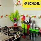 கிட்சன் டூர்   My Kitchen Tour in tamil   Lucky kitchen