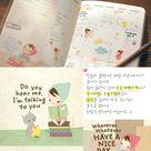 Pony Brown 2011 Diaries