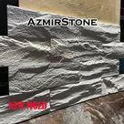 Mold for tile, Rubber molds for bricks, Rubber mold, DIY mold, Concrete brick molds, 3D silicone form, Silicone mold gypsum concrete, R007