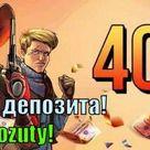 All Right Казино 2019 Фриспины Без Депозита + Бонус