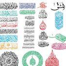 L1 Spot and Dot- Letter Recognition- Identification- Arabic Printable- Activities-Muslim Homeschool-------DIGITAL PDF