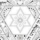 Birkat Kohanim-Strength Mandala-Coloring Page-Jewish Prayer-Priestly Blessing-Healing Mandala-Woman of Valor-INSTANT DOWNLOAD-Girl Printable