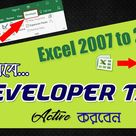 How to Enable/Active Developer Tab for VBA in Excel 2007 2016 Bangla