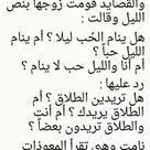 Pin By Masooma S Talib On مضحك Fun Quotes Funny Funny Study Quotes Funny Words