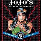 JoJo's Bizarre Adventure, Part 2: Battle Tendency, Vol. 1 - Hardcover