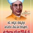 Happy Teachers Day Greetings in Telugu-Dr Sarvepalli Radhakrishnan Images with Teachers Day greetings in Telugu
