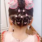 Learn butterfly braids easily