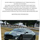 CM24 6256 Aston Martin Rapide AMR. Greetings Card. Aston Martin Rapide AMR, Michelin Supercar Run, First Glance, Festival of Speed   The Silver Jubil.