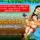 Happy Vinayaka Chavithi Best Greetings in Telugu-Telugu Ganesh chaturthi subhakankshalu images greetings