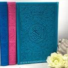 Rainbow Quran Islamic Halal Gift for Muslims in Arabic & | Etsy