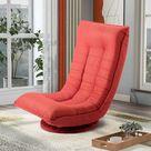 360 Degree Swivel Folded Chair Floor Lazy Sofa Chair - Orange