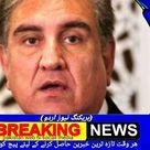بھارت نےسکیورٹی کونسل کےاجلاس میں رکاوٹیں حائل کرنا شروع کردیں Facebook Com Zibicaconnect Pakistan News Breaking News Baseball Cards