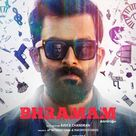 Bhramam 2021 on Amazon Prime Video,: Release Date, Trailer, Starring and more