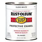 Rust Oleum Stops Rust Gloss White Enamel Interior Paint 1 Quart   7792504