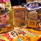 Chinese Candy