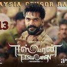 Easwaran Tamil Movie HD 2021