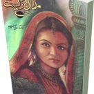 Download Malal e Zeest Novel By Amna Riaz Pdf