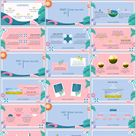 Colorful summer PowerPoint templates