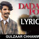 Dada Pota Lyrics Gulzaar Chhaniwala Sonotek Punjabi In 2020 News Songs Music Labels