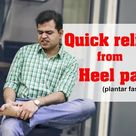 3 Simple Exercises for HEEL PAIN RELIEF-Treatment of HEEL PAIN (PLANTAR FASCIITIS) at HOME in Hindi