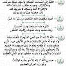 Pin By دعاء On إسلاميات Learn Islam Islam Facts Islam Beliefs