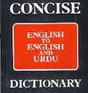 Concise English To Urdu Dictionary  | Free Online Pdf Books