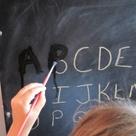 Handwriting Activities
