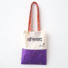 The Independence sari tote - Luxe purple and pink sari