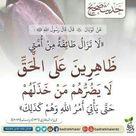 Pin By Sos Q8 On اسلامي Quran Verses Arabic Calligraphy Verses