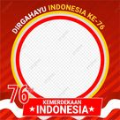 Facebook Frame Of Hut Ri 76 Indonesia 17 Agustus, Dirgahayu 2021, Dirgahayu 76, Twibbon Hut Ri PNG Transparent Clipart Image and PSD File for Free Download