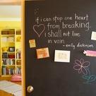 Chalk Board Door