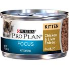 Focus Chicken & Liver Entree Wet Kitten Food