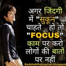Best 18 Motivational Quotes in Hindi 2021 jo apke HausLo me AaG🔥 lGa de✓ ~ BADSHAH MOTIVATION 💖🔥