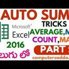 Ms Excel 2016 in Telugu 21Auto Formulas & Fill handle tricks www.computersadda.com