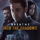 Breathe Into the Shadows (2020) watch download pdisk full