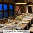 Simple Elegance Wedding Design  in the Midwest