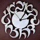 Melanie Dankowicz Silver Jewish Clock