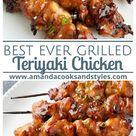 BEST EVER Grilled Teriyaki Chicken