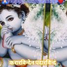 Krishna status 🙏🏻  Janmashtmi special status ❣️  