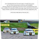 CJ6 1243 Sam Tordoff, BMW 125i M Sport. Greetings Card. Sam Tordoff, BMW 125i M Sport, BTCC Rockingham Sept 2015, Autosport, British Touring Car Cham.