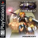 Ehrgeiz God Bless This Ring - PS1 Game