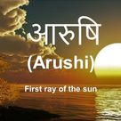 16 Beautiful Untranslatable Hindi Words You Didn't Know You Needed