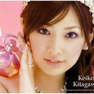 Keiko Kitagawa Big Face Is Pretty Wallpaper