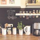 DIY Tafelwand für die Küche mit Tafelfolie
