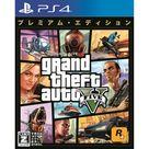 PS4 Grand Theft Auto V: Premium Edition