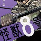 Kaiju no. 8 vol 4